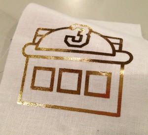 haku_logo